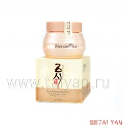 Крем для лица Signbei Rice Care Skin, 50 г