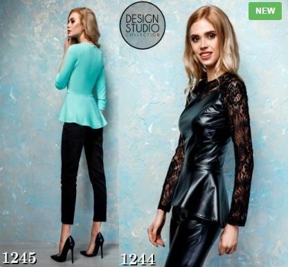 Качества Женской Одежды
