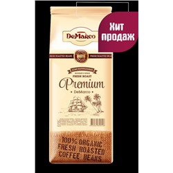 "Кофе зерновой  Fresh Roast ""PREMIUM"" DeMarco"